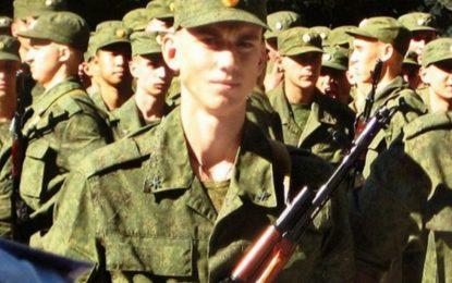 Русия призна за първа жертва в Сирия. Самоубита…