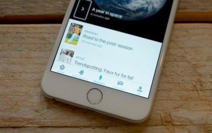 Twitter пуска нова мултимедийна хитрина