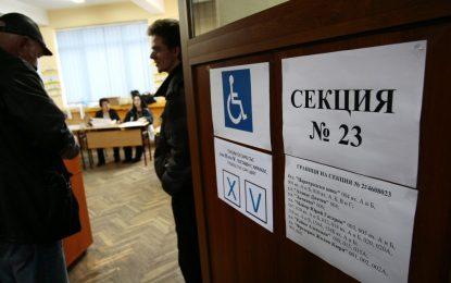 Тройка кебапчета и двайсетачки – законно за избирателите