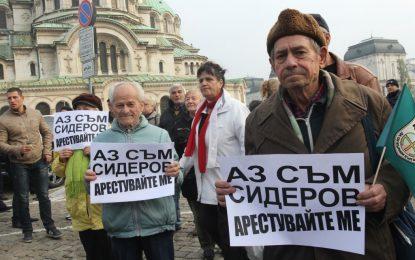 Атакисти тормозят депутати по телефона заради Сидеров