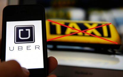 Скоро европейски конкурент на Uber