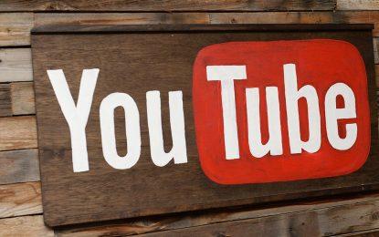 YouTube пуска платена услуга от 29 октомври