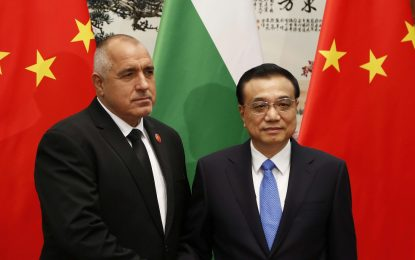 """Посещението на властта в Китай завърши със """"скандал"""""""