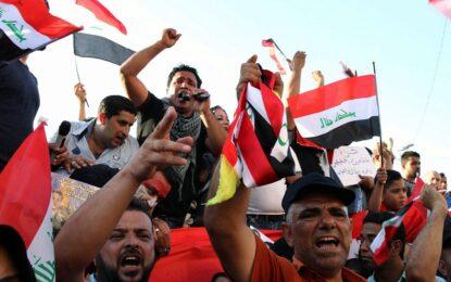 Социалното неравенство е коренът на тероризма в Близкия изток