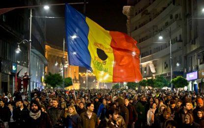 Румъния е по-сигурно място за живеене