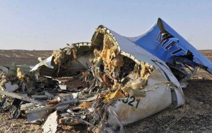 Москва призна, че руският самолет е свален от терористи