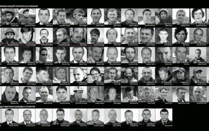 """Украйна с празник за освобождението си от """"руските окупатори"""""""