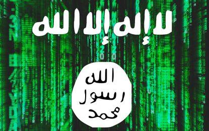 """Как Twitter воюва срещу """"Ислямска държава"""""""