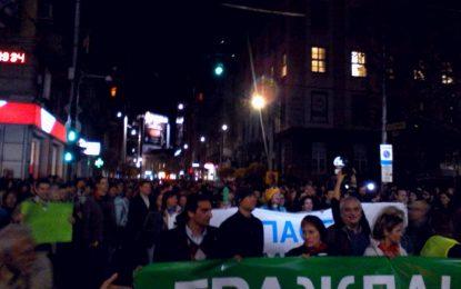 Хиляди излязоха на протест заради Витоша и Пирин