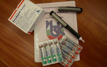 Пръстовият код в аптеката ще разкрива роднини до трето коляно
