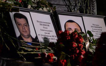 Тялото на убития руски пилот вече е в Турция