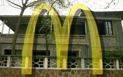 Китай прави McDonald's от паметник на културата