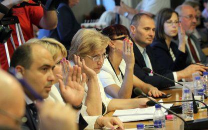 Бюджет 2016 влиза за обсъждане в пленарна зала