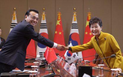 Китай и Южна Корея свалят митата