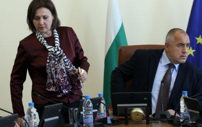 "Бъчварова каза ""Стига!"" и пак обеща реформи в МВР"