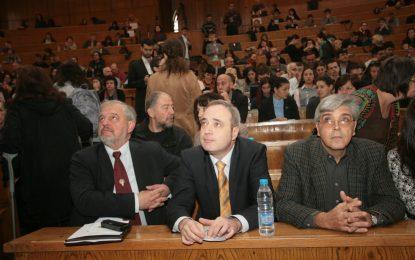 Атанас Герджиков избран за ректор на Софийския университет