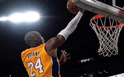 Избрано от НБА: Коби Брайънт слага край на любовната афера с баскетбола