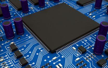 Китайска компания налива $47 млрд. в производството на процесори