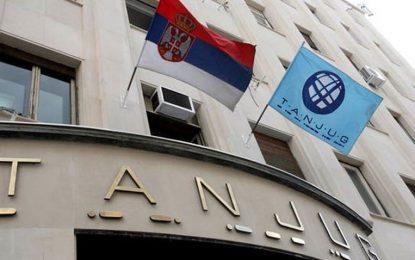 Сърбия закрива 72-годишната агенция ТАНЮГ