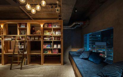 Книжарница, в която да отседнеш