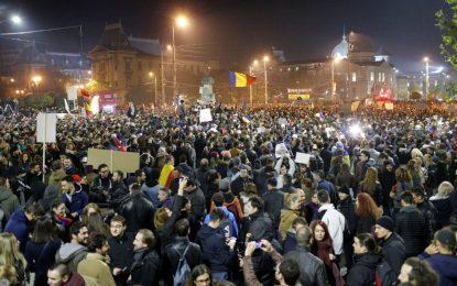 Оставката на Понта не успокои румънците