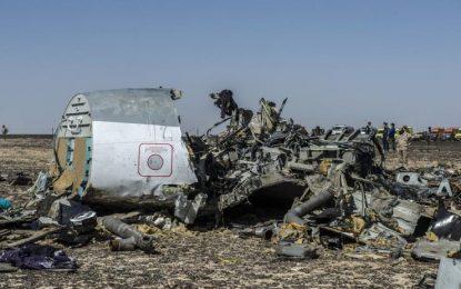 Франция, Белгия и Холандия спират полетите до Синайския полуостров