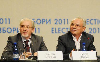 Комисия ще проверява намесата на Турция и Русия в политиката ни