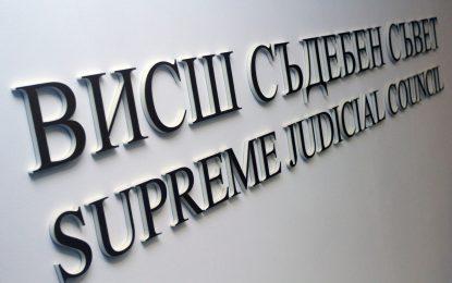 Съдебният съвет откри ловния сезон