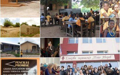 Ученици от Силистра събраха $30 000 за училище в Африка