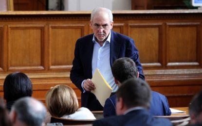 Местан и петима от ДПС напускат парламентарната група
