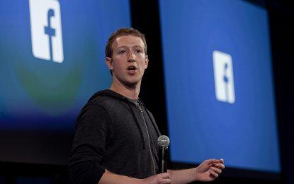Германия осъди Facebook за рекламен тормоз