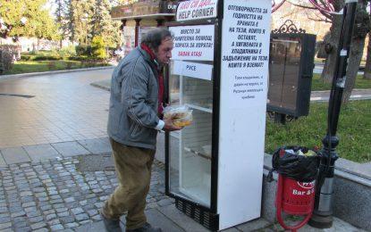 Откраднаха хладилника за бедни в Русе