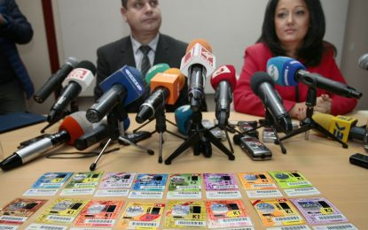 Прокуратурата иска отмяна на скъпите винетки