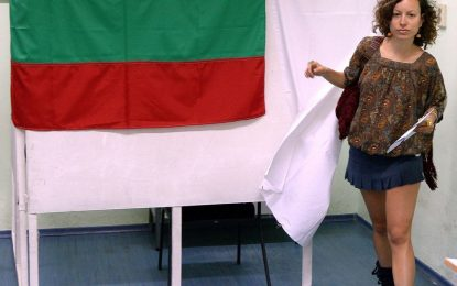 Какво промениха по тъмни доби в Изборния кодес