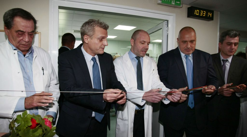 """Акция по рязане на лента на обновена клиника в """"Пирогов"""""""