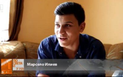 Кабинетът дава още пари за Марсело, приет в Кеймбридж