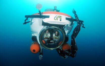 Фондация дава $7 милиона за изследователи на океана