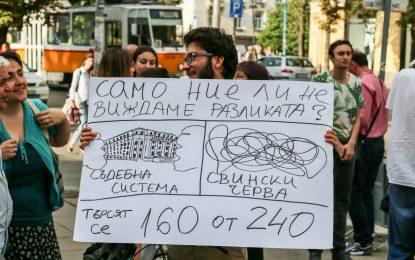Депутатите от гражданския съвет и ДСБ се обявиха срещу отпадане на мониторинга от Брюксел