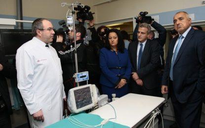 Борисов откри онкологичен център и обяви края на лечението в чужбина