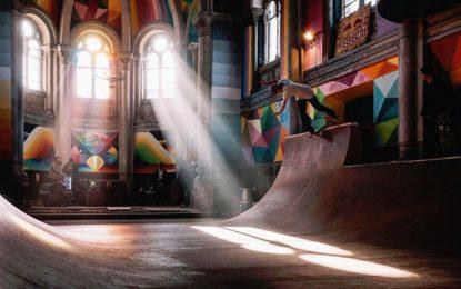 Храмът на скейта