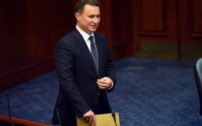 Македония си мени името само по народна воля