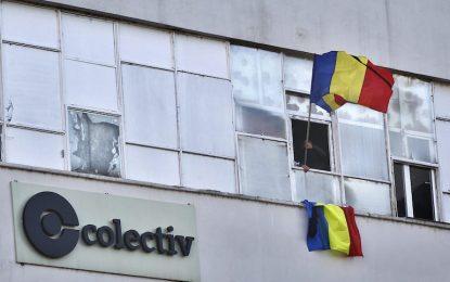 Румънските власти конфискуваха 38 тона пиратки
