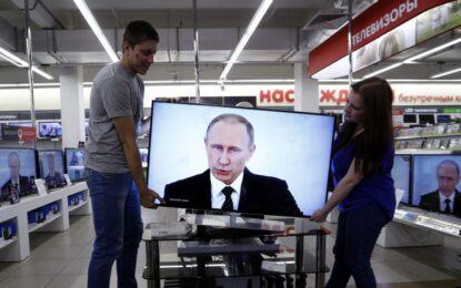 Руското право е най-право