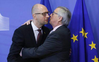 Украйна и ЕС подписват за свободна търговия въпреки Москва