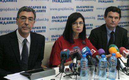Кунева и Вълчев: ДСБ осъзнаха, че са сгрешили