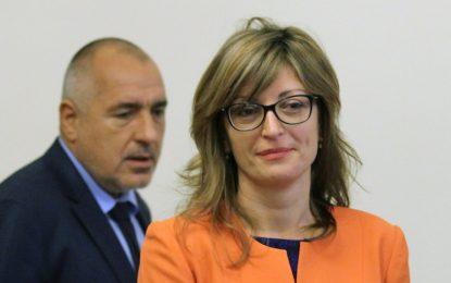 Парламентът избра Екатерина Захариева за правосъден министър