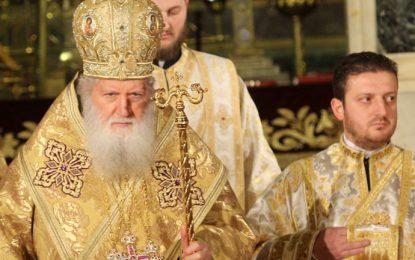 Патриархът пожела вяра, президентът – реформи