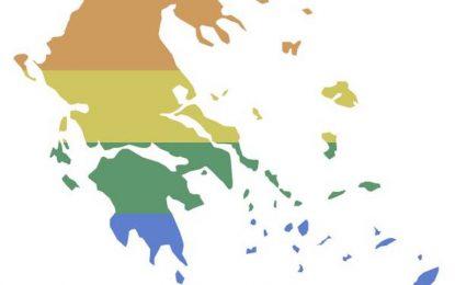 Гърция разреши съжителството на гей двойки