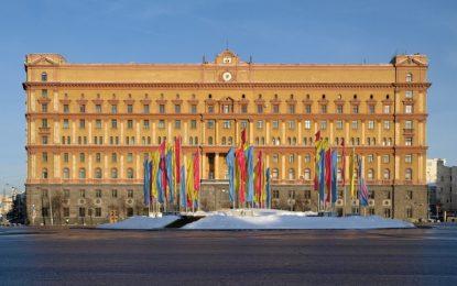 Руско-турската война удари турските банки в Москва