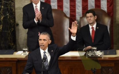 """Обама поиска от Конгреса да одобри военна сила срещу """"Ислямска държава"""""""